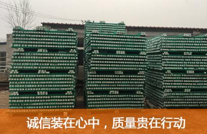 安平县宏友森丝网制品有限公司